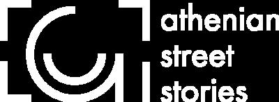 athenian street stories logo white